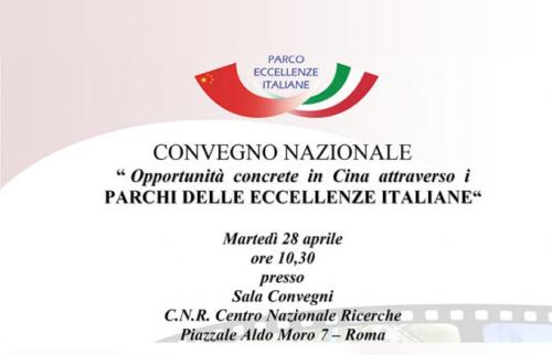 parco-eccellenze-italiane